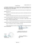 June 2017 Board Resolutions